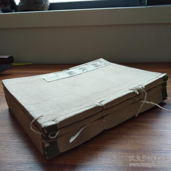 低价出售康熙35年和刻大开本宗教名著《冠注辅教编》6厚册!