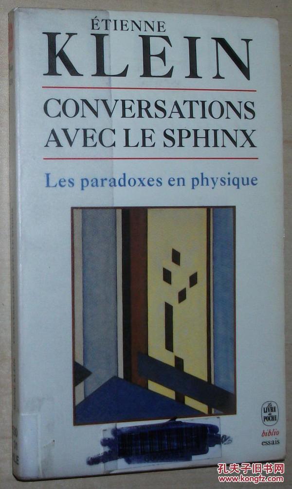 法语原版科普读物 Conversations avec le sphinx Poche 物理学 悖论 – de Etienne Klein  (Auteur)