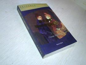 远大前程 · 英美文学经典丛书