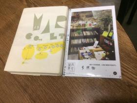 日文原版:《ツリーハウス》    【存于溪木素年书店】