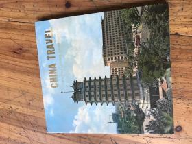 2415:《老 画册CHINA TRAVEL《中国旅行》郑州 洛阳 安阳 林县【英文版 七十年代文革珍贵照片】》