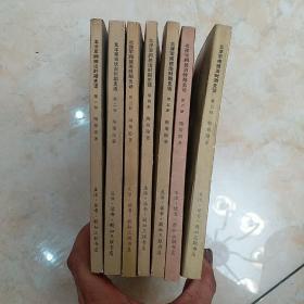 《北洋军阀统治时期史话》(1-7册)