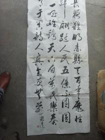 3--109王程远书法