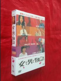 日本电视剧《女男物语》(DVD6碟装)【正版原装】全新未开封。