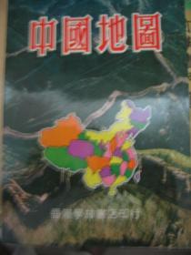 中国地图  72年版