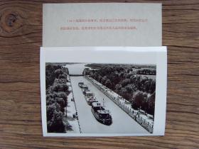 老照片:【※1973年,货轮正通过京杭大运河的淮安船闸※】