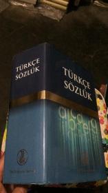 TURKCE SOZLUK