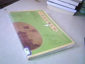 中国画收藏问答