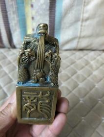 铜印章(王龙宝印)
