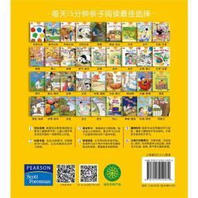 英语培生互动街:音频版.K1(阅读视频+附赠视频长颈鹿教程折纸幼儿图片