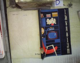 上海家具木工详图 。、