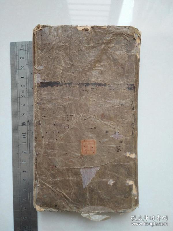 民国15年版:学生字典(自包封皮)