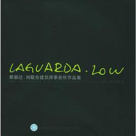 LAGVADDA LOW那郭达.刘联合建筑师事务所作品集(特价封底打有圆孔)