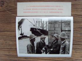 老照片:【※1973年,上海港,码头工人在研究改进装卸工作的办法※】