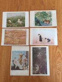 民国日本美术院展览会名家绘画作品明信片6枚合售
