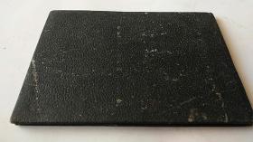 民国出版 教育部特设东北第四临时中学校第一期高中毕业生同学录 1948年出版
