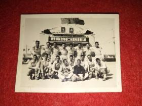 建国初,体育题材原版照片一张:《华东军区空军第二届体育运动大会》(6X5厘米)