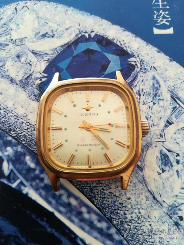 吉星牌军用手表(对越反击战时连以上干部配发),品好,走时准确。
