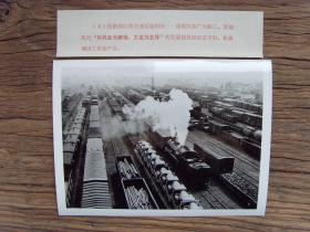 老照片:【※1973年,成都东站(旧火车站)全景※】