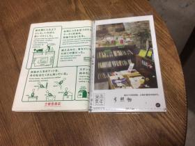 日文原版:《となり町戦争》    【存于溪木素年书店】
