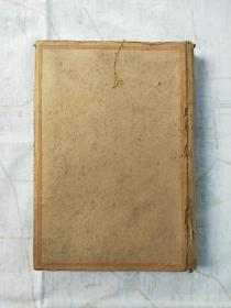 古诗源  民国二十五年初版