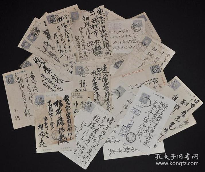 ▲清代日本实寄邮资老明信片32枚/邮品邮票邮戳/文玩古董/绘叶书