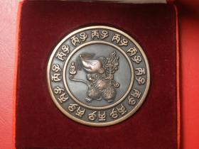 生日礼物!中国邮政1996年鼠年(背书法鼠) 含香纪念币 纪念章