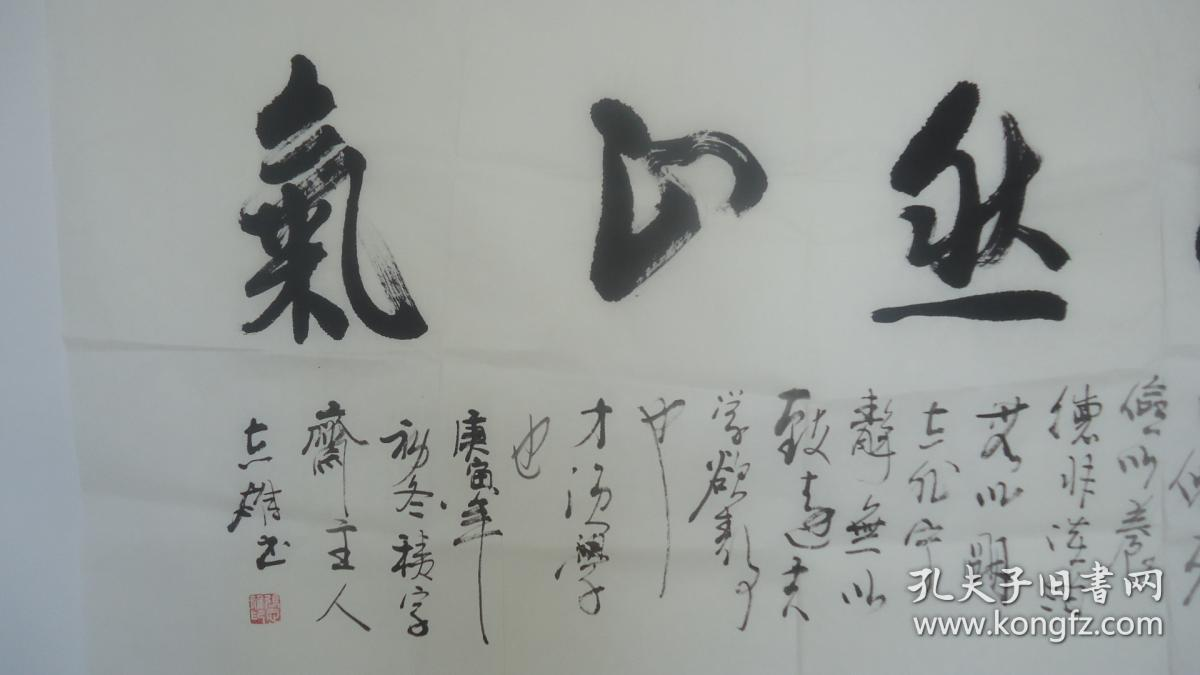 中国硬笔书法协会会员,甘肃省书法家协会会员 张志雄图片