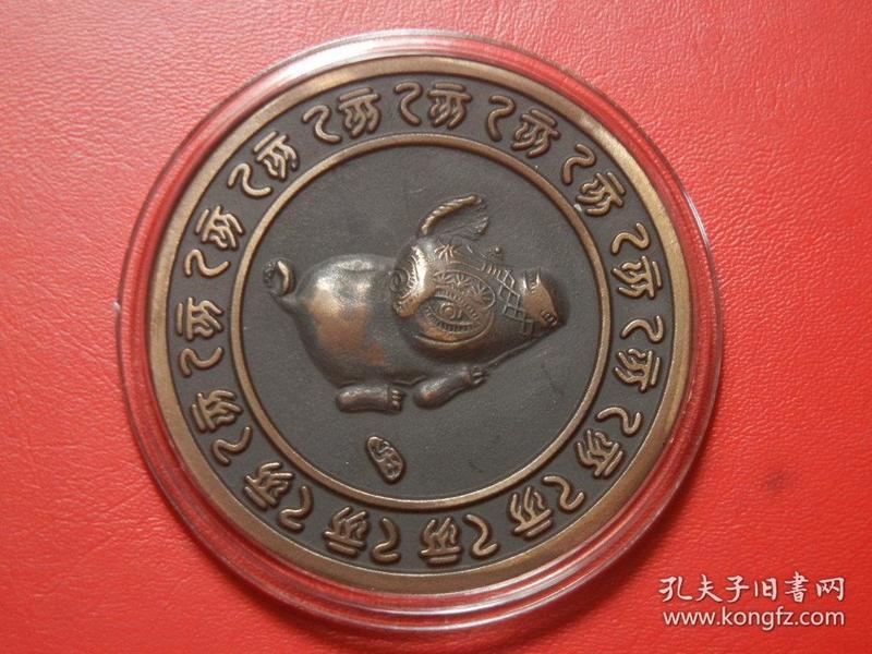 生日礼物!中国邮政1995年猪年(背书法猪) 含香纪念币 纪念章