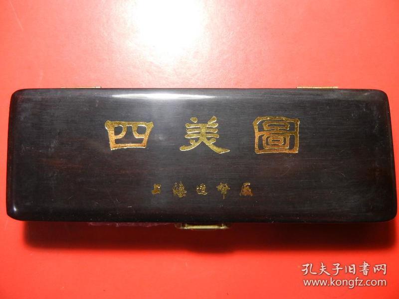 原盒:上币《四美图》 四大美女 西施.昭君.貂蝉.杨贵妃 纪念铜章 1