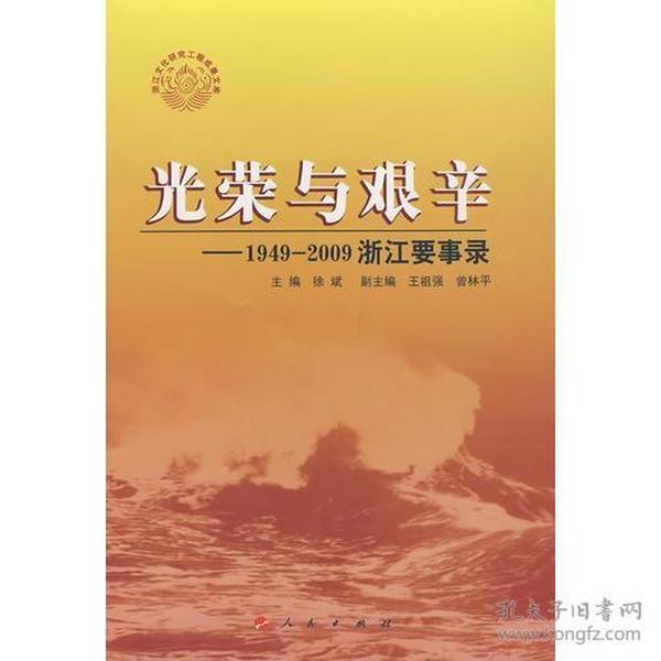 中国行政体制改革30年回顾与展望
