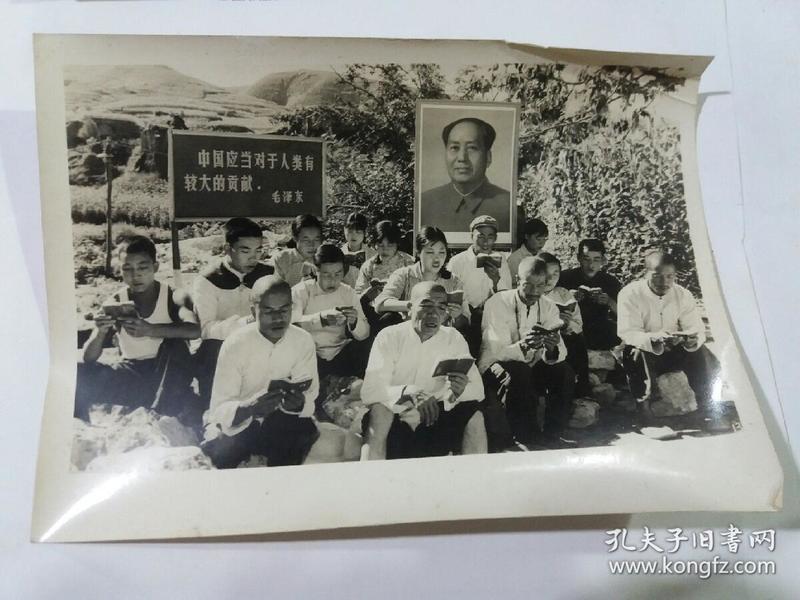 文革时期新闻老照片(16张)