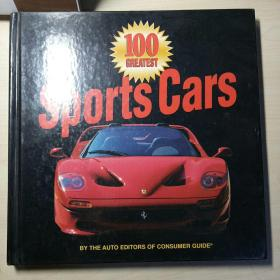 100 Greatest Sports Cars
