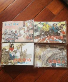 长江三部曲(11册含创作杂记)