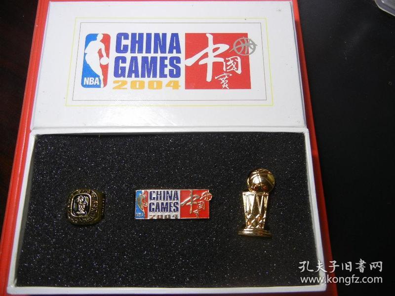 原盒:2004年NBA中国赛纪念章(套章)含收藏证书(稀少)