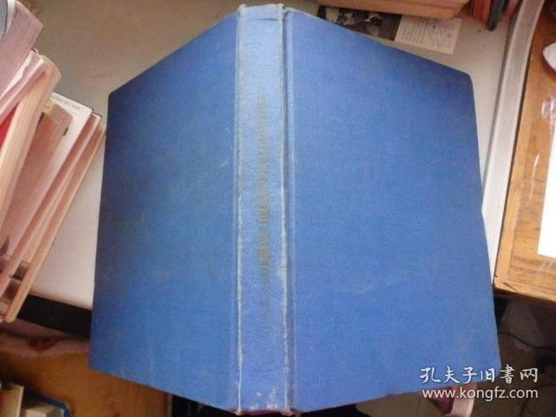 外文国际象棋书   SHAKHMATY-IN-ENGLISH(Shakhmaty v sssr)  1965-1966  (12册合订本)大16开