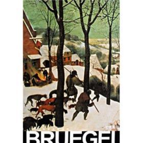 勃鲁盖尔:外国名家作品选粹
