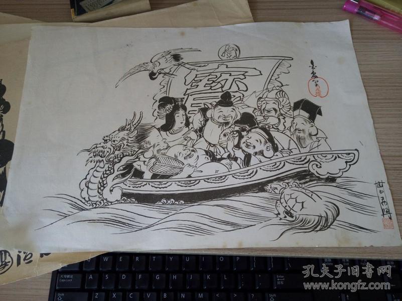 明治到昭和初期日本《宝船图-八仙过海》一张