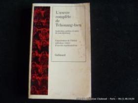 1973年法文 / Loeuvre complète de Tchouang-tseu 庄子