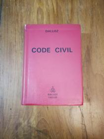 CODE CIVIL(法文原版,36开本)(民法)