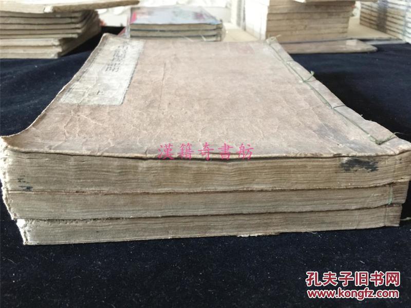 乾隆11年和刻唐朝三隐诗集《寒山诗阐提记闻》3册全,延享三年(1746年)刊,大开本,刻工颇佳。非后印本。