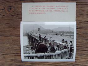 老照片:【※1973年,湖南长沙新修建的---长沙湘江公路大桥※】