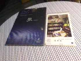 全球睡眠音乐大碟第三季 憩  含2张CD  : 心的休息+身的宁静