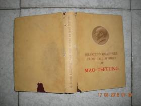 毛泽东著作选读【英文版、精装护封】  品如图