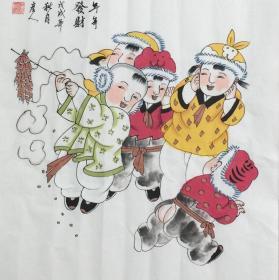 【保真】【李彦人】广西桂林市美术家协会会员,桂林市女画家协会会员、手绘三尺斗方人物作品(50*50CM)(年年发财)