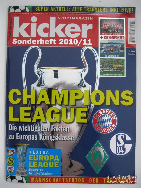 原版踢球者2010-11欧冠特辑