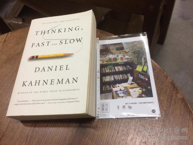 英文原版  thinking , fast and  slow ( 思考,快与慢  ,  诺贝尔经济学奖得主作品)/