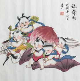 【保真】【李彦人】广西桂林市美术家协会会员,桂林市女画家协会会员、手绘三尺斗方人物作品(50*50CM)(祝寿图)。