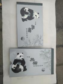 04年熊猫金币面值50元,银币面值10元,金银各一枚