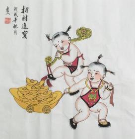 【保真】【李彦人】广西桂林市美术家协会会员,桂林市女画家协会会员、手绘三尺斗方人物作品(50*50CM)(招财进宝)。